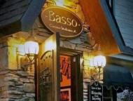 basso-italian-cresco-front-entrance-door
