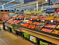 vegetable section of store