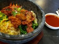 kimchee and wasabi bowl