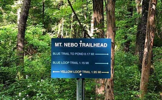 mount-nebo-park-trailhead-sign-blue-loop